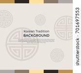korean traditional pattern...   Shutterstock .eps vector #701697553