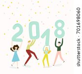 celebration of a new year... | Shutterstock .eps vector #701698060