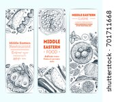 middle eastern cuisine ... | Shutterstock .eps vector #701711668