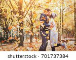 autumn love  couple kissing in... | Shutterstock . vector #701737384