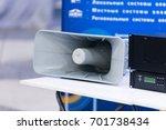 loudspeaker warning system....   Shutterstock . vector #701738434