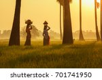 asian woman in bali costume... | Shutterstock . vector #701741950