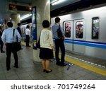 tokyo  japan   jan 2  2016 ... | Shutterstock . vector #701749264