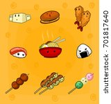 vector cartoon japanese food... | Shutterstock .eps vector #701817640