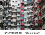 background of hong kong... | Shutterstock . vector #701831104