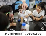 group of diverse kindergarten... | Shutterstock . vector #701881693