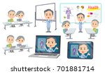 set of various poses of meeting ... | Shutterstock .eps vector #701881714