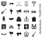 event icons set. simple set of... | Shutterstock .eps vector #701891194