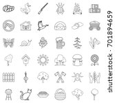 village icons set. outline... | Shutterstock .eps vector #701894659