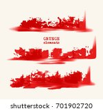 vector set of red brush strokes.... | Shutterstock .eps vector #701902720