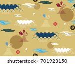 beautiful japanese seamless ... | Shutterstock .eps vector #701923150