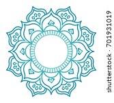 vector logo design icon  ... | Shutterstock .eps vector #701931019