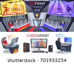 cybersport big fight poster in... | Shutterstock .eps vector #701933254