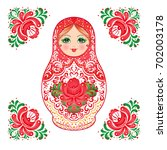 babushka  matryoshka  ... | Shutterstock .eps vector #702003178