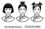 set of realistic portraits of... | Shutterstock .eps vector #702032980