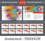 desk calendar 2018 vector | Shutterstock .eps vector #702054139