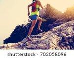 Trail Runner Woman Running At...