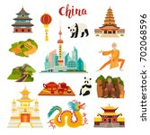 china landmarks vector icons... | Shutterstock .eps vector #702068596