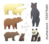 illustration with different... | Shutterstock . vector #702079684