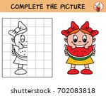 happy little girl with a piece... | Shutterstock .eps vector #702083818