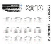 2018 calendar in greek language.... | Shutterstock .eps vector #702103828