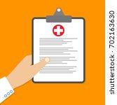 medical clipboard. flat cartoon ... | Shutterstock .eps vector #702163630