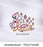 illustration of eid mubarak and ... | Shutterstock .eps vector #702171430