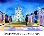 russia city of saint petersburg ... | Shutterstock . vector #702183706