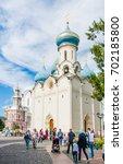 sergiev posad  russia   july 22 ... | Shutterstock . vector #702185800