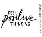 hand lettering inscription keep ... | Shutterstock .eps vector #702190843