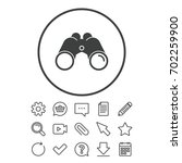 binoculars icon. find software... | Shutterstock .eps vector #702259900