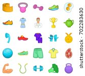 medical inspection icons set....   Shutterstock .eps vector #702283630