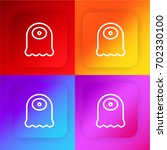 alien four color gradient app...