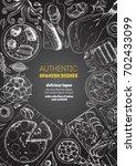 spanish cuisine top view frame. ... | Shutterstock .eps vector #702433099