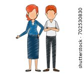 businesspeople standing icon | Shutterstock .eps vector #702530830