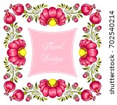 floral background in ukrainian... | Shutterstock .eps vector #702540214