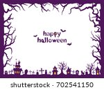 halloween vector frame | Shutterstock .eps vector #702541150