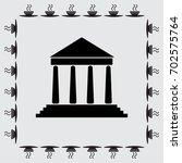university vector icon | Shutterstock .eps vector #702575764