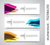 vector set abstract geometric... | Shutterstock .eps vector #702586150