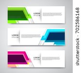 vector set abstract geometric... | Shutterstock .eps vector #702586168