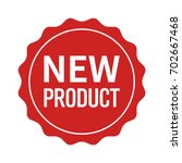 new product label  seal ...
