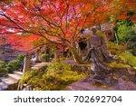 the sumi nokuraryoi statue in...   Shutterstock . vector #702692704