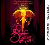 illustration of lord ganesha... | Shutterstock .eps vector #702718360