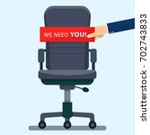 business chair with hand... | Shutterstock .eps vector #702743833
