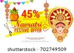 illustration of sale poster or... | Shutterstock .eps vector #702749509