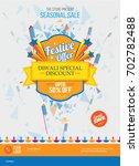 festival sale flyer  poster... | Shutterstock .eps vector #702782488