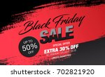 black friday sale banner | Shutterstock .eps vector #702821920