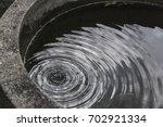 water in the well | Shutterstock . vector #702921334