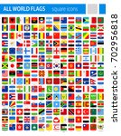 square flag icons   all world... | Shutterstock .eps vector #702956818