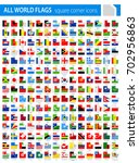 square corner flags   all world ... | Shutterstock .eps vector #702956863